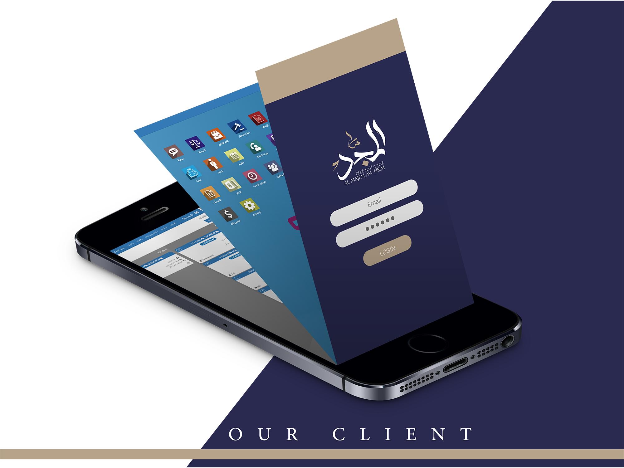 almajd-mobile1